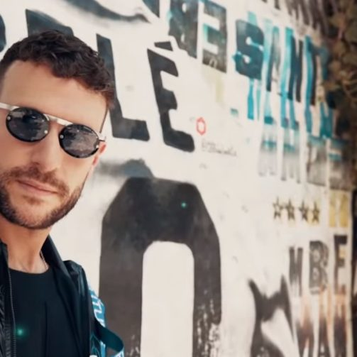 Don Diablo - We Are Love - Capture YouTube
